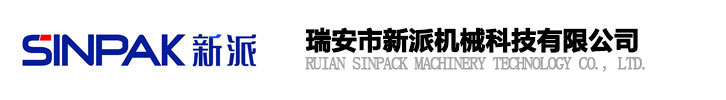 RUIAN SINPAK MACHINERY TECHNOLOGY CO.,LED